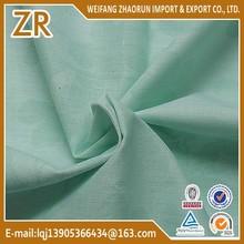 China shandong wholesale bed set cotton printed fabric