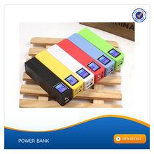 AWC013 smart digital display power bank 2600 mah