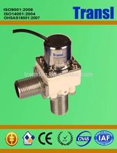 Automatic Water Valve Flow Control (MFZ0102M-90)