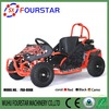 China Fourstar Racing Go-Kart for Sale