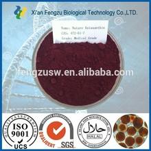 100% pure natural astaxanthin powder & astaxanthin supplement & astaxanthin capsules