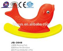 Children cheap plastic animal rocker