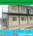 Low cost modern china prefabricated container house building plans