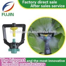 drip irrigation system good quality agricultural fogger mini fogger fogger