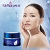 nourishing daily moisturizing day and night whitening cream