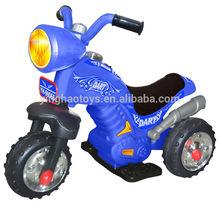 Kids ride on bike YH-99066 BLUE