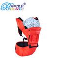 Nueva artículos de bebé productos para bebés de seguridad