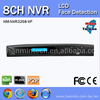 Face Detection and 8CH LCD Screen NVR with 1080P resolution and P2P function