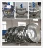 industrial Jacket kettle