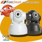 Indoor Iphone 3G phone Smartphone Supported CMOS 300k Pixel Pan Tilt pnp P2P Camera