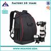 high quality camera backpack style camera bag