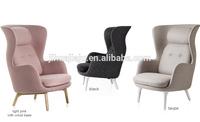 classic design ro lounge chair JH003 Grey