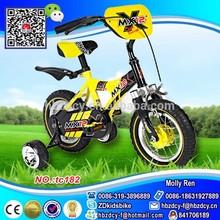 cool hot sale children mtb carbon bike for kids