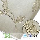 2014 Korean wall paper eco-friendly pulps wallpaper