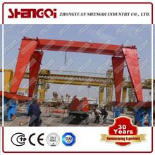 Shengqi Brand Mobile Hoist Crane