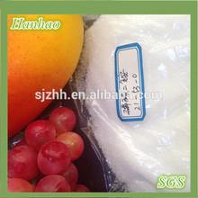 DAP 21-53-0 (Di-ammonium phosphate)