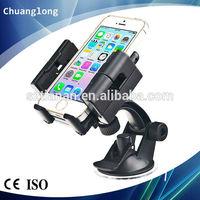 Universal Adjustable 360 Degree Rotation Choyo Car Holder For Mobile Phone And GPS