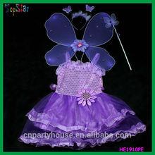 2015 Wholesale Butterfly Fairy Princess Children Wing Set
