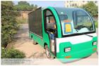 4 wheels cargo truck electric van