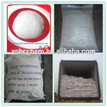 factory price sodium bicarbonate 99% food grade baking soda