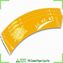 High quality low purchasing cost paper cup used poly coated paper