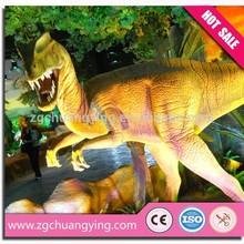 Amusement Park life size water grow dinosaur