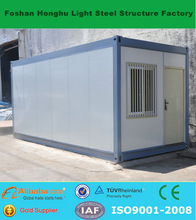 Removable container house for sale with EPS sandwich panel sale on China aibaba