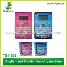 educational spanish and english intelligent learning machine toy