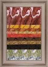 fatti a mano in stile deco pittura astratta disegni pittura su tessuto