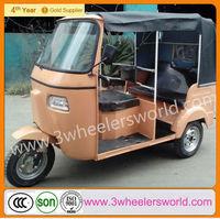 Motorized Driving Type 150cc India Bajaj style passenger tricycle/Bajaj auto rickshaw/Bajaj tuk tuk