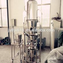 one-step Granulator)/Granulating Machine