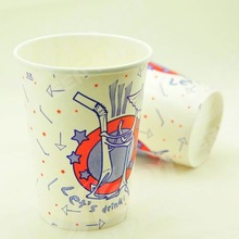 muffin paper cup,double pe coated cup,high quality cold drink cups