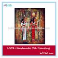 antico egiziano Royalimmagine decorativa della pittura a olio