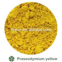 glaze pr-zr-si-ce pr yellow pigments