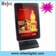 10 inch digital menu board , fashion retail standing lcd, restaurant menu board