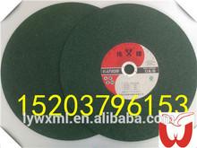 350 diameter cutting wheel ~14' cutting wheel~ big company cutting wheel
