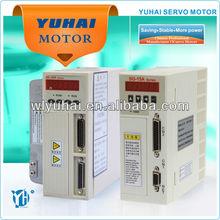 YUHAI SG-30A AC servo motor drive,direct drive servo motors