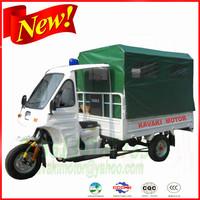 China NO.1 KAVAKI motor sale 250cc cargo tricycle