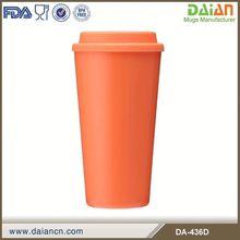 Custom Blank Plastic Coffee Mug With Silicone Lid And Band