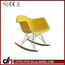 Brand new brand design multi-color RAR rocking eames chair
