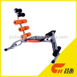 Abdominal training equipment