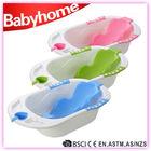 2014 new design lovely plastic standing kids bath tub