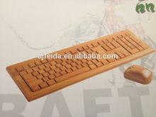 FD-166 Bamboo keyboard