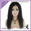 "20""#2 water wave brazilian human hair wig distributor"
