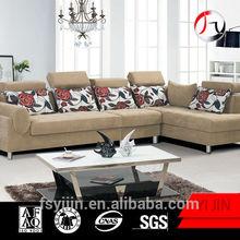 Unique design living room furniture
