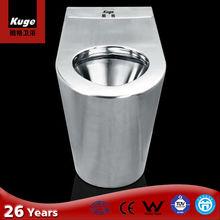 Stainless Steel Saving Water Tank Ridge One Piece Dual Flush Toilet