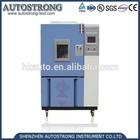 laboratory equipment iec 60068 environmental testing