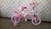 Child Bicycles /Used BMX Kid Bikes