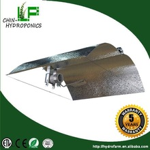 Chin-up hydroponics adjustable wing reflector,green house adjust wing lampshade,hydrofarm china supplier grow reflector