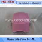 2014 Factory price baseball cap making machine